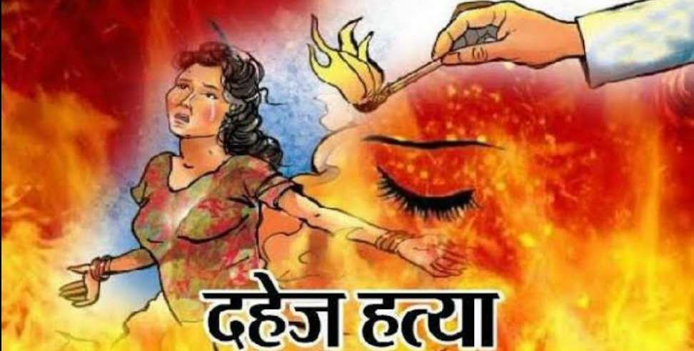 Murder of girl for dowry
