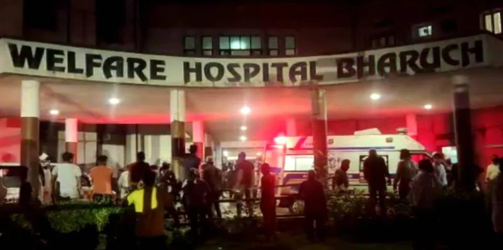 bharuch hospital on fire